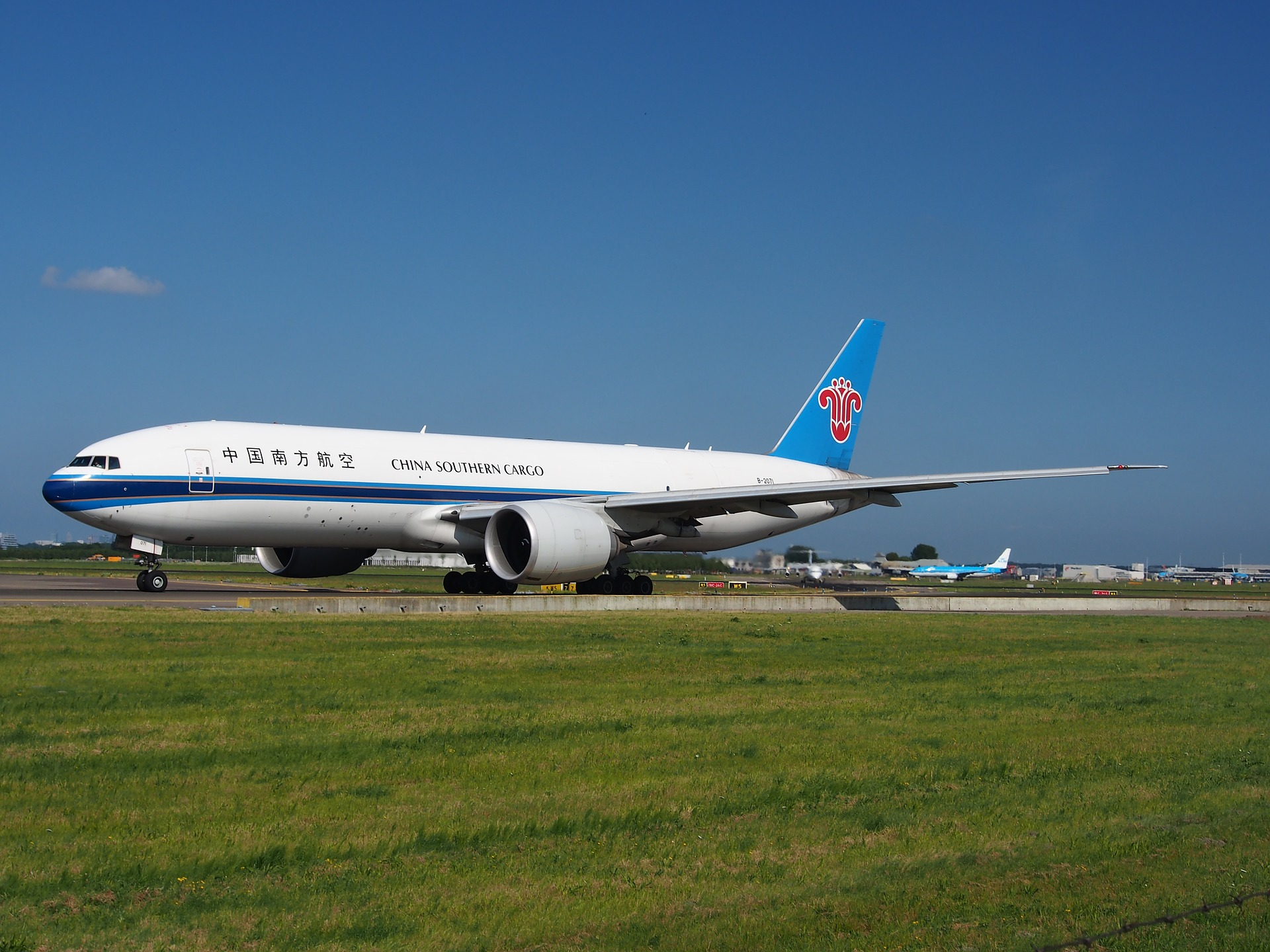 china-southern-airlines-884389_1920