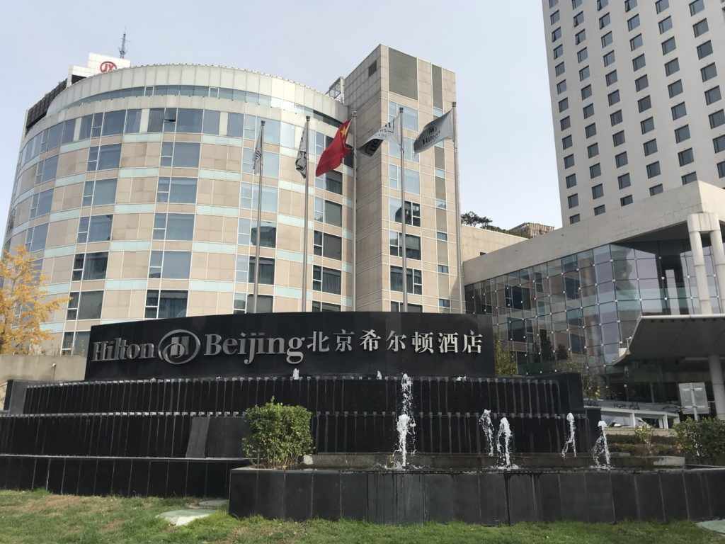 Hilton Beijing Review: Good Choice in the Chaoyang District